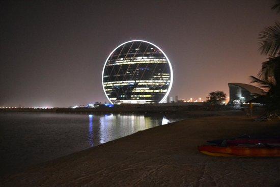 Al Raha Beach Hotel: Business center near