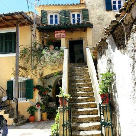 Sinarades, Yunanistan: Музей фольклора