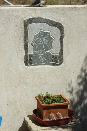 Studios Petra : Garden