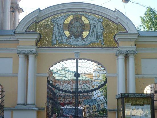 Holy Trinity Alexander Nevskiy' Lavra : Monastero S.Alexander Nevsky - Ingresso