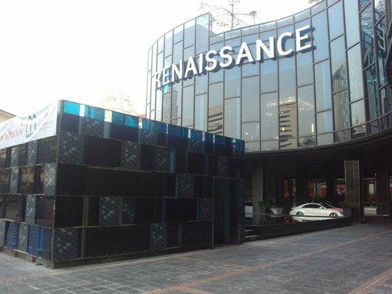 Renaissance Bangkok Ratchaprasong Hotel: Вид отеля