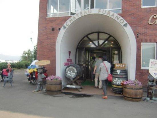 Furano Wine Factory: 入口