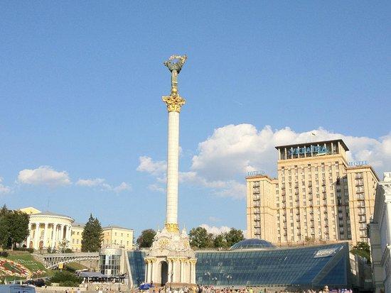 Maidan Nezalezhnosti (Independence Square): Trg Nezavisnosti