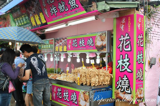 Tamsui: Barbequed squid
