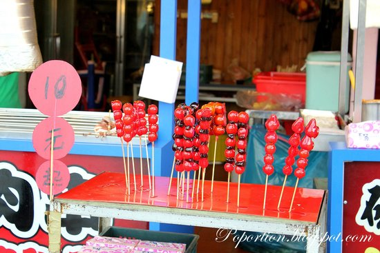 Tamsui: Candy haw!