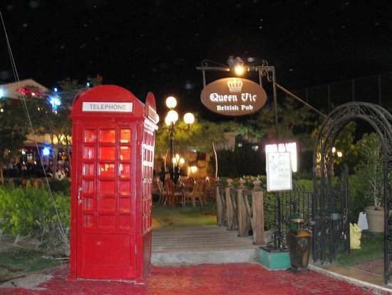 Jaz Mirabel Beach: Queens Vic - Soho Square