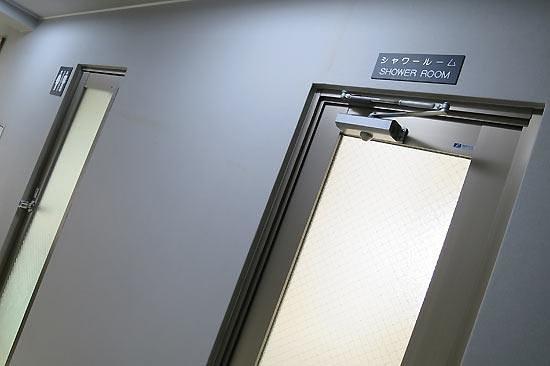 Ikawa Ryokan: いかわ旅館