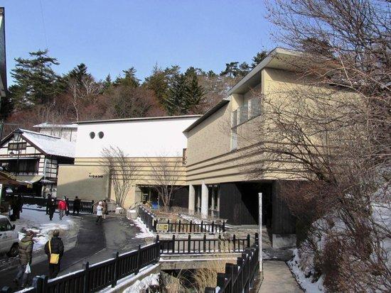 Kusatsu Tsurutaro Kataoka Art Museum: The museum building