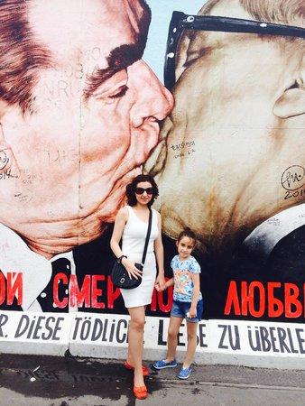 Gedenkstätte Berliner Mauer: Эмилия Амбарцумян Ереван