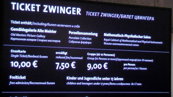 Gemäldegalerie Alte Meister: Билеты...