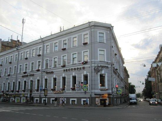5th Corner Hotel: vue générale