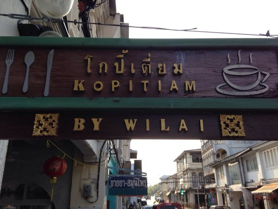 Kopitiam by Wilai: Great place