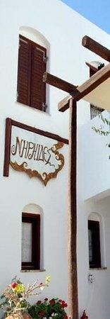 Niriides Studios: the entrance