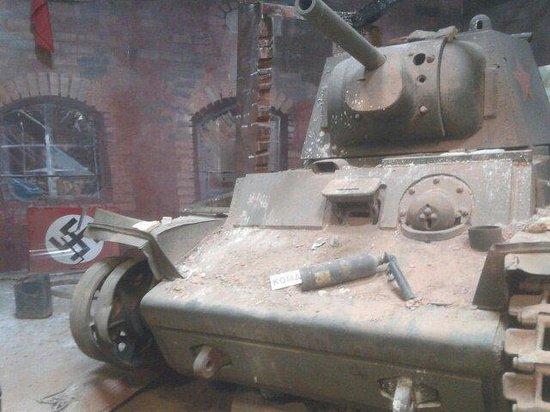 Musee des Blindes: Tank