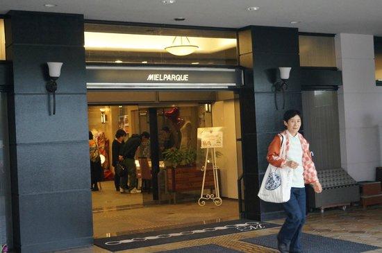 Hotel Mielparque Matsuyama : Eingang