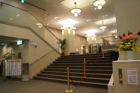 Hotel Mielparque Matsuyama : Lobby