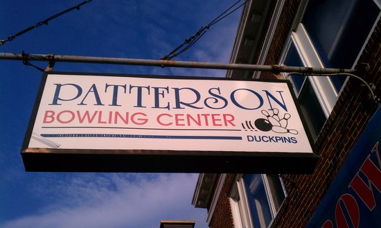 ‪Patterson Bowling Center‬