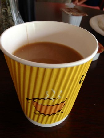 Days Inn Staunton South: Pretty good coffee!