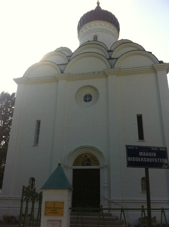 ‪St. Job's Russian Church‬
