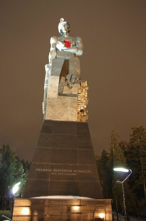 Monument to the Dead Miners