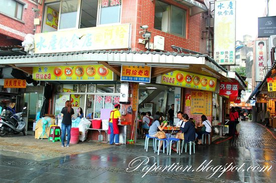 Tamsui: Authentic A gei shop