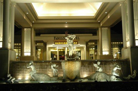 Hualien FarGlory Hotel: Main gate