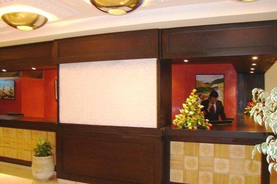 New Farah Hotel : RECEPTION