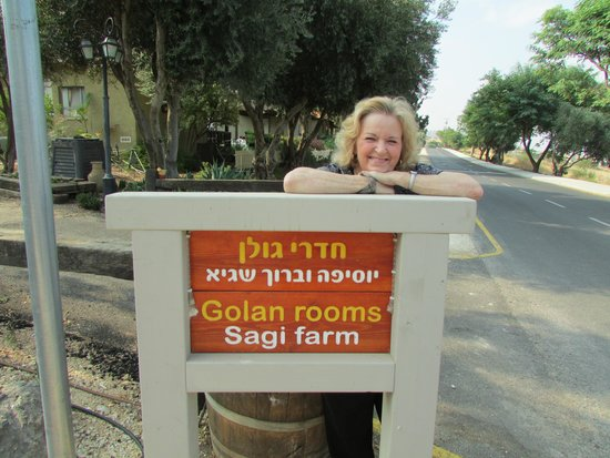 Golan Rooms At Sagi Family Country Lodging : Enterance to the Golan Rooms