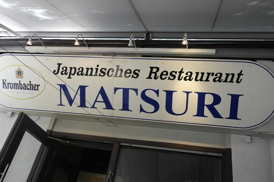 Matsuri: the front door!