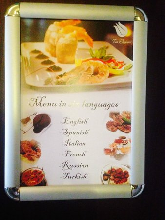 Tria Hotel Istanbul: Наши фотки))