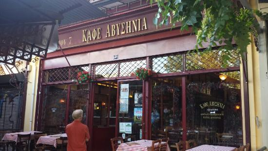 Cafe Avissinia: Photo of Abyssinia taken with TripAdvisor City Guides