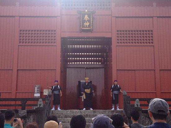 Shurijo Castle: 開門式