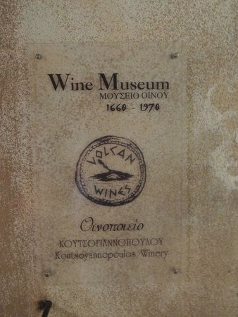 Santorini Wine Tour: Plaque on the wall before exhibit entrance