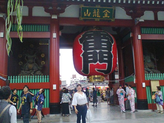 Asakusa Shrine: Santuario de Asakusa. Tokio