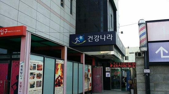 Gyeongju, Corea del Sur: 건천 건강나라