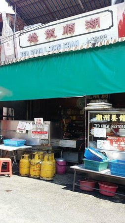 Teo Soon Loong Seafood Restaurant : Exterior