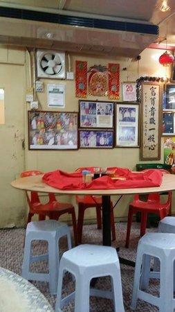 Teo Soon Loong Seafood Restaurant : Interior