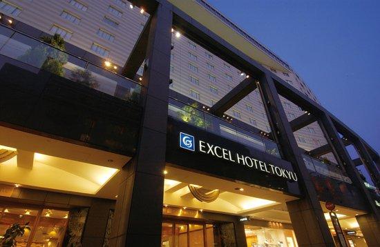 Akasaka Excel Hotel Tokyu : 外観ホテル