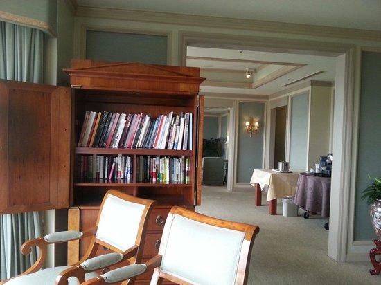 Hotel Chinzanso Tokyo : lounge