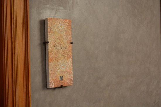 Riad Houma : Nom de notre chambre