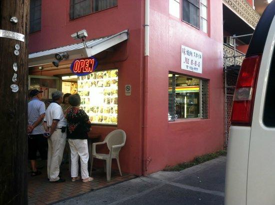 Aqua Pacific Monarch: Korean BBQ across the street   YUM