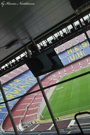 Camp Nou: Ноу камп, комментаторские места