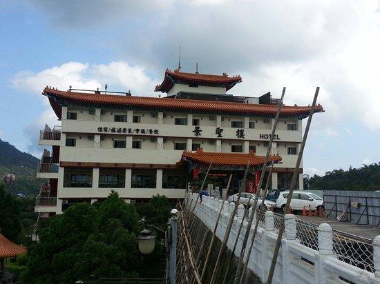 Ching Sheng Hotel