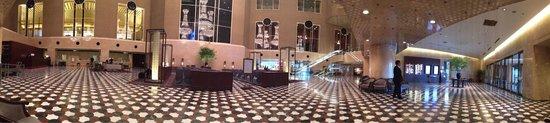 Hyatt Regency Tokyo: Lobby area