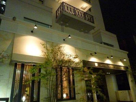 Hotel Dorf Shizuoka : ホテル外観(夜)