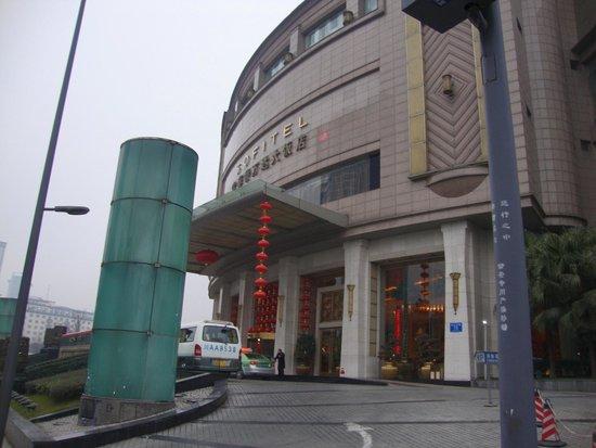 Sofitel Guangzhou Sunrich: Отель