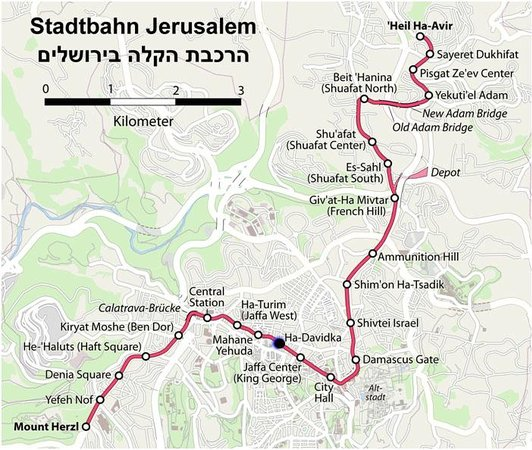 Abraham Hostel Jerusalem: Схема трамвайного маршрута