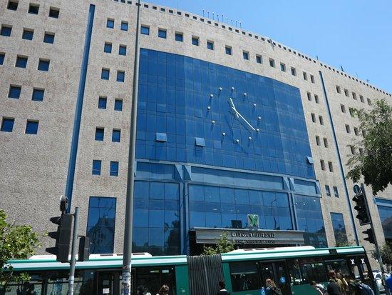 Abraham Hostel Jerusalem: Центральный автовокзал