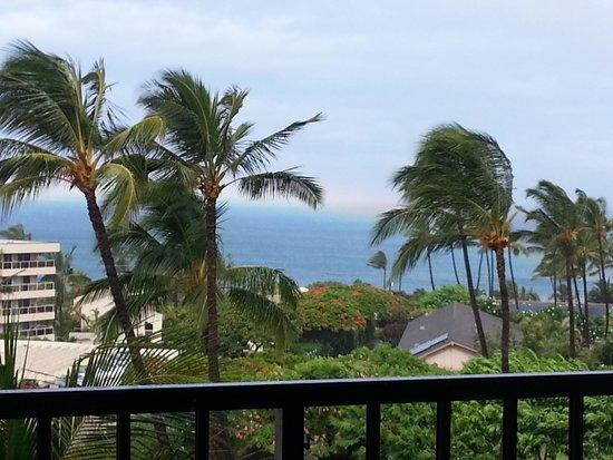 Kihei Akahi: Balcony view.
