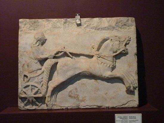 Istanbul Archaeological Museums: İstanbul Arkeoloji Müzesi